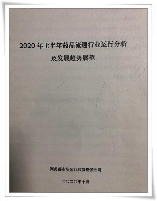 微信图片_20201105172939.jpg